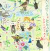 第36回環境大臣賞(中学生) 横田 雄生